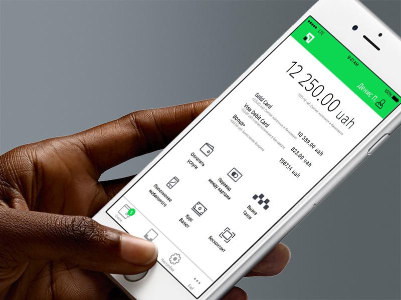Privat24 Banking App Concept Freebie - Download Sketch